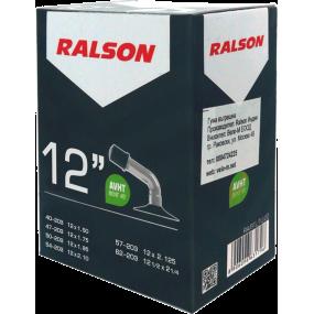 Вътрешна гума Ralson за детска количка 12х1-1/2 х 1-1/4 / авто  крив вентил