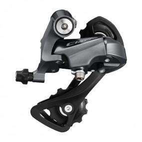 Заден дерайльор за шосеен велосипед Claris RD-R2000 8 ск