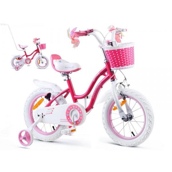 Детски велосипед RB Star Pink 16''